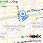 Новая Поликлиника Астрахань на карте Астрахани