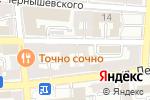 Схема проезда до компании Loza в Астрахани