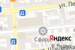 Схема проезда до компании СТРЕКОЗА-ТУР в Астрахани