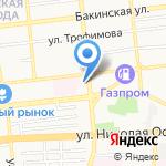 Комстрой Инвест на карте Астрахани