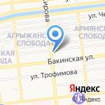 Магазин низких цен на карте Астрахани