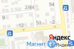 Схема проезда до компании Люблю-Куплю в Астрахани
