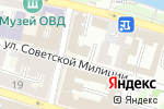 Схема проезда до компании Телевизионный рай в Астрахани