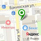 Местоположение компании КУБЭКС-Краснодар