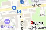 Схема проезда до компании Авиатранс в Астрахани