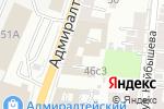 Схема проезда до компании Региондизель в Астрахани