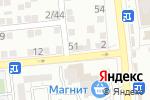 Схема проезда до компании АвтомагиЯ в Астрахани
