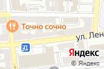 Схема проезда до компании Прага в Астрахани