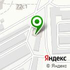 Местоположение компании Автомобилист-3