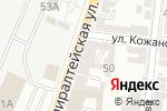 Схема проезда до компании Астразап в Астрахани