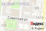 Схема проезда до компании Астраханский рыбный промысел в Астрахани