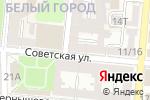 Схема проезда до компании Шоколадница в Астрахани