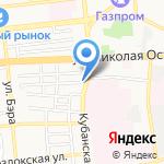 Cash/Dom на карте Астрахани
