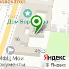 Местоположение компании Авангард Проджект