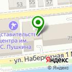 Местоположение компании Panalpina World Transport