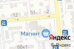 Схема проезда до компании Соль+ в Астрахани