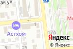 Схема проезда до компании На Кубанской в Астрахани