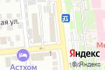 Схема проезда до компании СК Миком в Астрахани