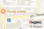 Схема проезда до компании Smoky Light в Астрахани