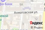 Схема проезда до компании Салон антиквариата в Астрахани