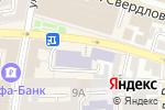 Схема проезда до компании Союз писателей России в Астрахани