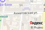 Схема проезда до компании Мила-Я в Астрахани