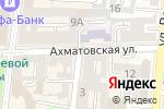Схема проезда до компании Пани в Астрахани