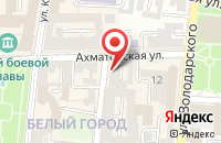 Схема проезда до компании Гильдия в Астрахани