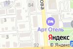 Схема проезда до компании Банкомат, Минбанк в Астрахани