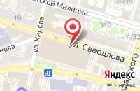 Схема проезда до компании Магазин элитного чая в Астрахани