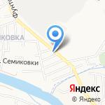 Магазин посуды и бытовой химии на карте Астрахани