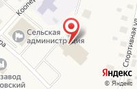 Схема проезда до компании Кузнецовская детская школа искусств в Кузнецово