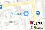 Схема проезда до компании Капитал Ломбард в Астрахани