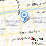 РЕАЛ на карте Астрахани