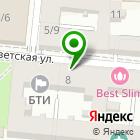 Местоположение компании Проектно-производственное архитектурно-планировочное предприятие, ГП