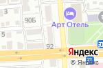 Схема проезда до компании Дамский каприз в Астрахани