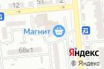 Схема проезда до компании ПивHouse в Астрахани