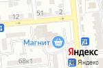 Схема проезда до компании Сбербанк, ПАО в Астрахани