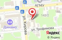 Схема проезда до компании LIKE в Астрахани