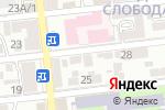 Схема проезда до компании Клиника дентальной имплантологии в Астрахани