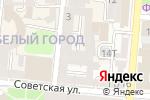 Схема проезда до компании От и До в Астрахани