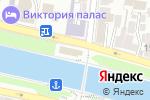 Схема проезда до компании Грибоедов в Астрахани