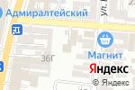 Схема проезда до компании Центр боевых единоборств в Астрахани