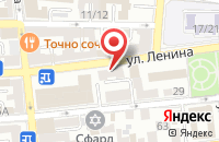 Схема проезда до компании Pegas Touristik в Астрахани