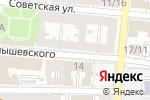 Схема проезда до компании Турандот в Астрахани
