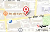 Схема проезда до компании GENESIS VR games в Астрахани
