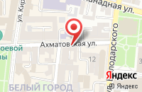 Схема проезда до компании Make Brow Up в Астрахани