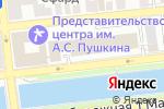Схема проезда до компании Агентство связи и массовых коммуникаций Астраханской области в Астрахани