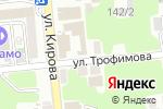 Схема проезда до компании Бекас в Астрахани