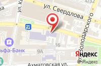 Схема проезда до компании А и Б в Астрахани